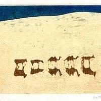 exodu_4ee12400a7